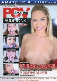 Amateur Pov Auditions 29